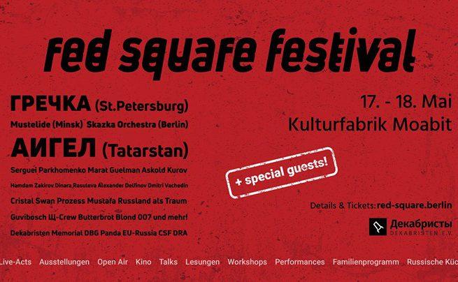 Red Square Festival